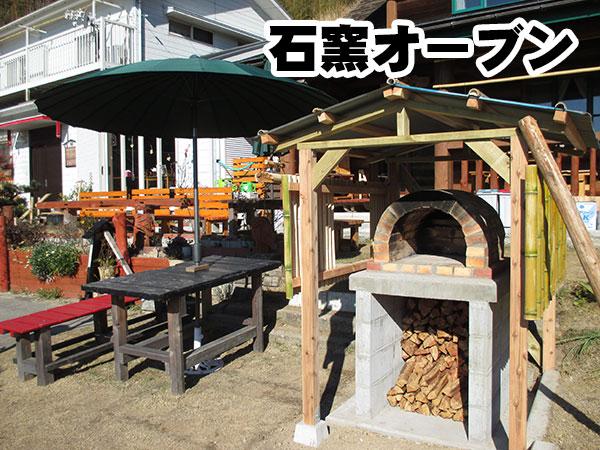 牛たん 市川 蔵、西の谷宿 蔵、EAST LOG HOUSE 蔵に併設された石窯オーブン